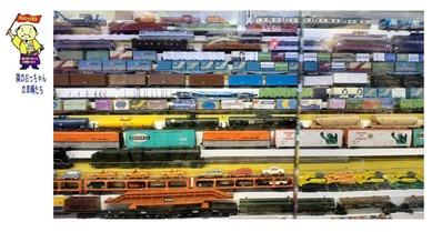 隣のおっちゃん機関車車両7