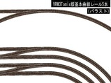 VRM3Tomix版カーブレール基本曲線3