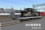 DD13-SD55-11仙台.