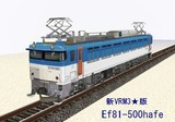 EF81-500hafeA