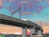 1000本記念新幹線3