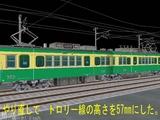 仮想仙台市電レイアウト36