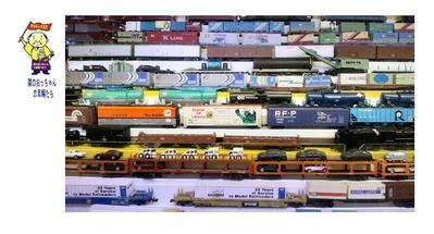 隣のおっちゃん機関車車両10