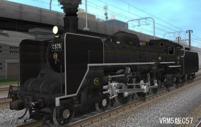 VRM5版C57-7