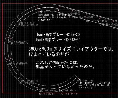 鉄道模型レイアウターF2013-1