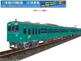 103系VRM2-23