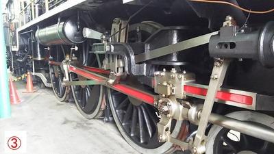 89-C55-1動輪部分から4梅小路機関庫3