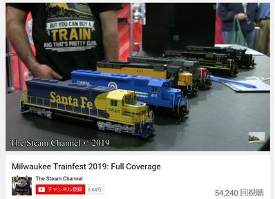 Youtube動画アメリカ鉄道模型フェス2