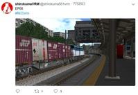 VRM5画像shirokumaさん1