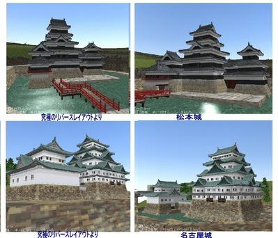 VRM3版imagicお城6
