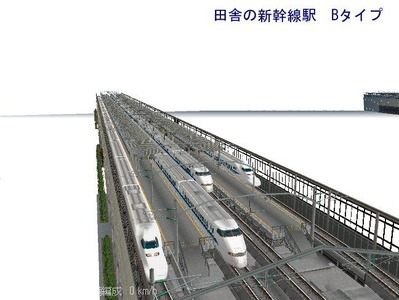田舎の新幹線駅Bタイプ1