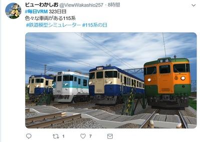 VRM5画像ビューわかしおさん21