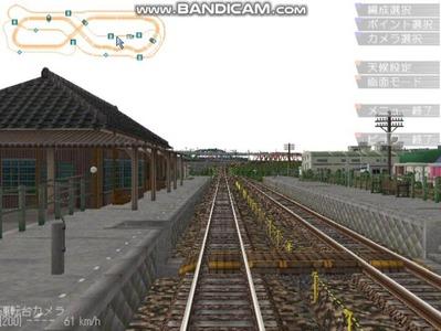 5編成並走見張分線A駅全面展望5