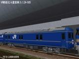 24系25形北斗星カニ24-505-VRM5