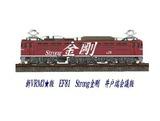 EF81VRM4-VRM3-6