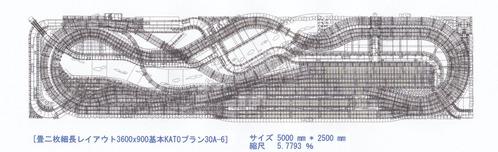 畳2枚細長レイアウト3600x900図面B