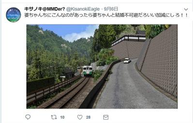 RailSimきさのき氏画像からキハ58-5