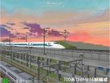 1000本記念新幹線1