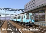 701系青い森鉄道(新塗装色).