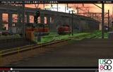 USO800コンテナ動画2