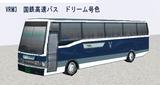 VRM3バス7