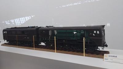 鉄博53−DD50形式