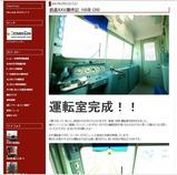 鉄道3DCG制作記103系(29)