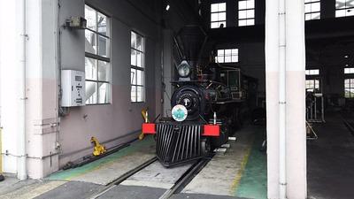 49-義経号蒸気機関車正面1