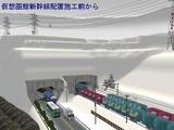 仮想津軽海峡線完成施工前5
