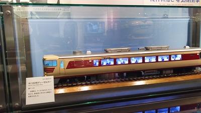 京都鉄道博物館131-キハ92形