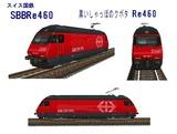 SBBRe460-2.
