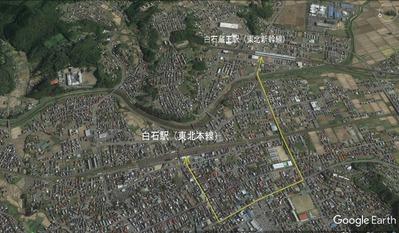白石駅周辺グーグル地図から1