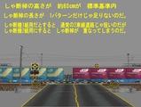 待避線レイアウト練習8