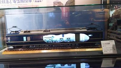 京都鉄道博物館132‐カニ22形電源車