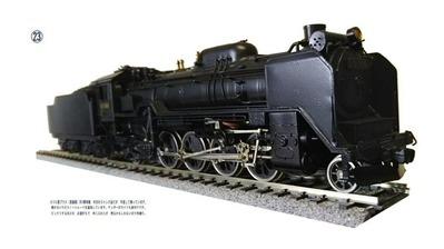 D51-950エンドー製真鍮HOゲージその23