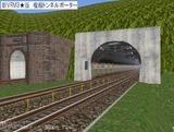 トンネル考察6