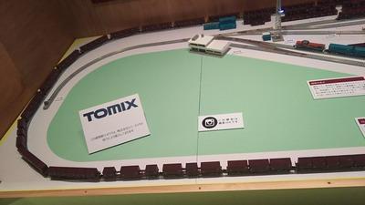 Tomix貨物レイアウト鉄道博物館2