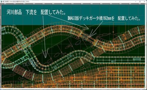 畳2枚細長レイアウト3600x900デッキガータ橋B
