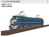 塗り絵EF66-46みずほ VRM3