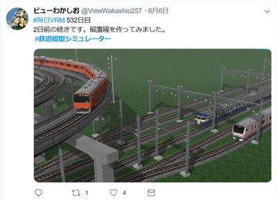 VRM5 ビューわかしお-6
