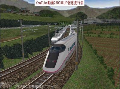 越河レイアウトE3系+400系動画2500本記念1
