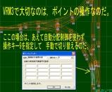 仮想仙台市電レイアウト11