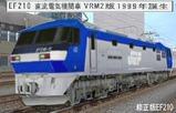 EF210VRM2-2