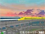 1000本記念新幹線5