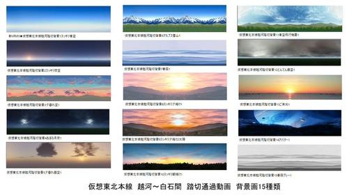 RaillSim気動車さんTwitter画像越河東北本線7
