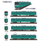 201系エメラルド色常磐線VRM3-10