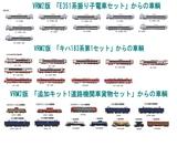 183-E351-貨物1