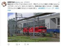 VRM5ポータル画像長崎かもめ-3