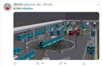 車両博物館RailSim13