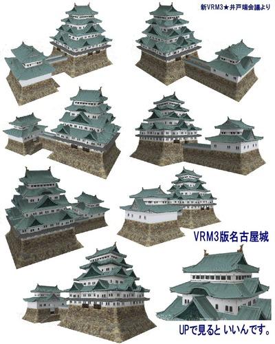VRM3版imagicお城5